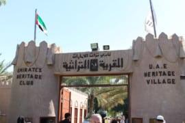 Abu Dhabi 3 (Small)